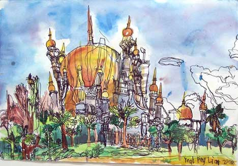 "04105 Ubudiah Mosque I - Painted at age 10 - Print on A3 Paper -11.6""x 16.5""(Limited Edition of 300)"