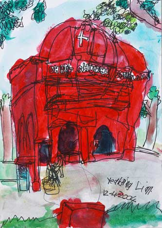 "04131 Christ Church Melaka II - Painted at age 10 - Print on A2(16.5x 23.3"") Fine Art Paper (Limited Edition of 300)"