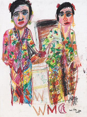 "05201 Nyonya Kebaya I - Painted at age 11-Print on A3  Paper - 11.6""x 16.5"""