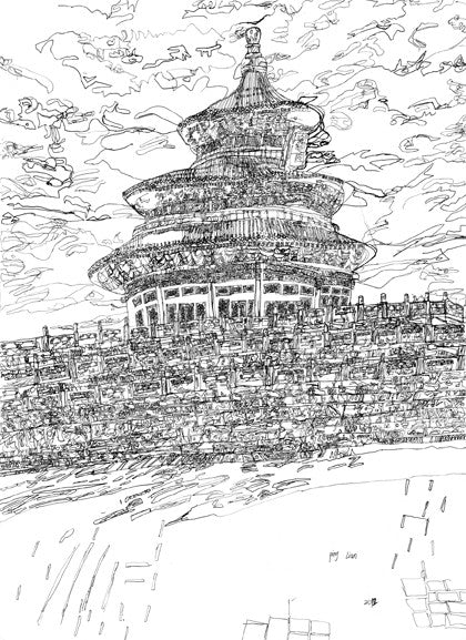 12007 Temple of Heaven, Beijing - Painted in 2012