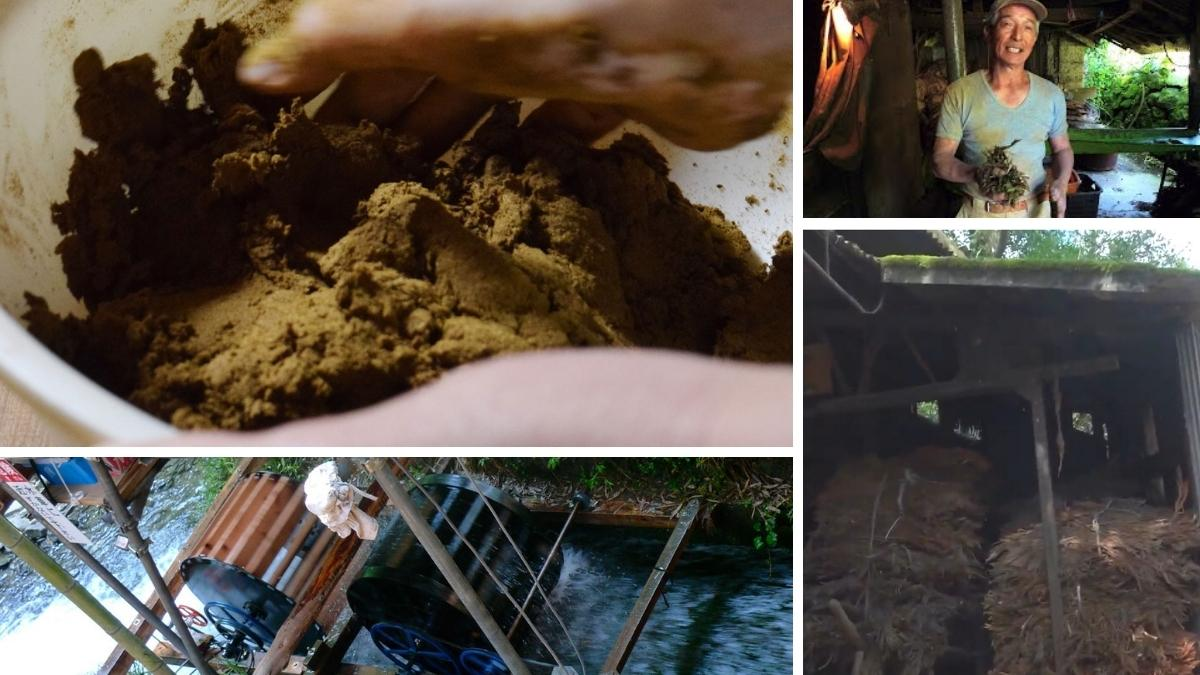 Baba Water Mill   Incense Stick history image