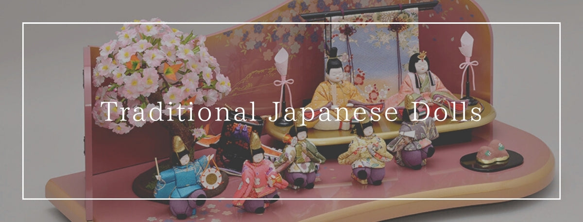 Japanese Dolls and Figurines
