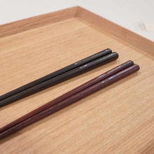 Load image into Gallery viewer, [Chopsticks] Shell Inlay Line 23.0cm | Wakasa Lacquerware