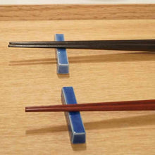 Load image into Gallery viewer, [Chopsticks] Wakasa-Nuri Chopsticks Couple Chopsticks Octagonal Chopsticks Pair | Wakasa Lacquerware