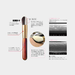 [Makeup Brush] Long Liquid Foundation Brush (Maruhira) 28mm | Makeup Brush