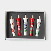 Load image into Gallery viewer, [Candle] 2 Momme 5 Book Set Kyono Gosekku | Japanese Candles