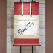 Load image into Gallery viewer, [Wall Scroll (Hanging Scroll)] Multi-Eye Luxury Hanging Scroll Display Stand | Wall Scroll (Hanging Scroll)