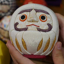 Load image into Gallery viewer, [Daruma (Doll)] Edo Daruma (Large) Great Seer White | Edo Art Dolls