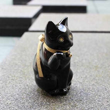 Load image into Gallery viewer, [Beckoning (Lucky) Cat] Kata Koto Maneki Neko Black | Hizen Yoshida Wares