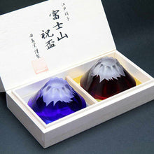 Load image into Gallery viewer, [Glass] Fuji Mt. Sake Cup (Pair) In A Wooden Box | Edo Glass