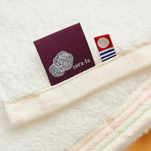 "Load image into Gallery viewer, [Towels] Sarala ""En"" Face Towel (2-Piece Set) 