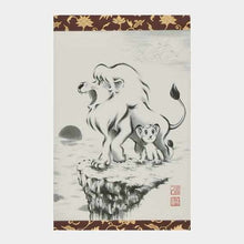 Load image into Gallery viewer, [Wall Scroll (Hanging Scroll)] Jungle Emperor A3 Standing | Wall Scroll (Hanging Scroll)