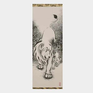 [Wall Scroll (Hanging Scroll)] Jungle Emperor Shaku Gotate | Wall Scroll (Hanging Scroll)