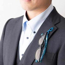 Load image into Gallery viewer, [Tie] Pin Batch Megane Pin (Blue) That Becomes A Lapel Pin And Glasses Holder | Echizen Lacquerware