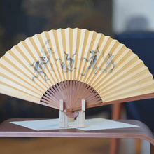 Load image into Gallery viewer, [Hand Fan] Man'S Drawing Picture Book Soot Bamboo 270 | Edo Folding Fans