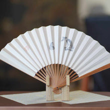 Load image into Gallery viewer, [Hand Fan] Man'S Drawing Picture Book Soot Bamboo | Edo Folding Fans