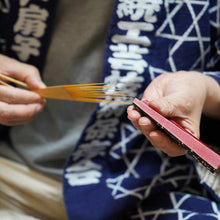 Load image into Gallery viewer, [Hand Fan] Woman'S Shark Komon Peach Karaki Bamboo | Edo Folding Fans