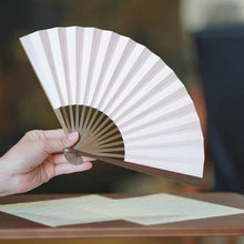 Load image into Gallery viewer, [Hand Fan] Woman'S Polka Dot Pink Karaki Bamboo | Edo Folding Fans