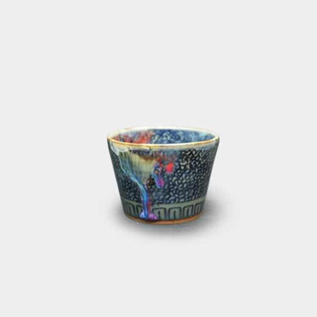 [Sake Cup] Dyed Arabesque Arabesque Kiln Ware | Pottery and Porcelain