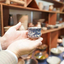 Load image into Gallery viewer, [Sake Cup] Dyed Peony Arabesque Guinomi | Pottery and Porcelain