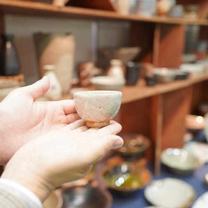 [Sake Cup] Chamfer Guinomi | Pottery and Porcelain