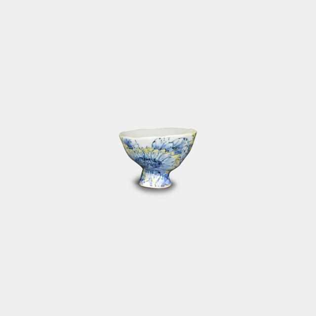 [Sake Cup] Sunflower Guinomi | Pottery and Porcelain