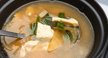 Load image into Gallery viewer, Non-Spicy Vege Soft Tofu Soup (12oz)