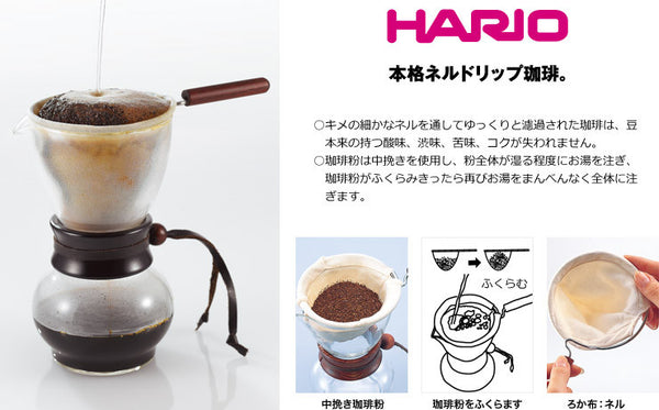 Hario Drip Pot 240ml wood neck (olive) - mabets.sk - 3