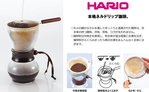 Hario Drip Pot 240ml wood neck - mabets.sk - 3