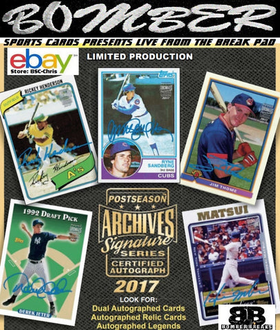 2017 Topps Archives Signature Series Postseason Edition 20 Box Case Break - (eBay Store BSC-Chris Team Auctions*) - Ending THURSDAY 7:30pm ET 11/16/17