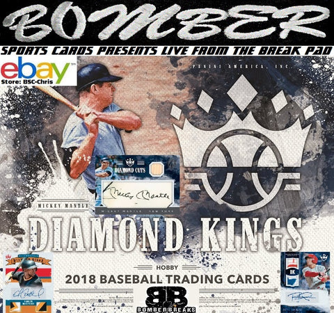2018 Panini Donruss Diamond Kings Baseball 6 Box Case Break [1st Half] - (eBay Store BSC-Chris Team Auctions*) Ending WEDNESDAY @7pm ET - Live 5/23/18