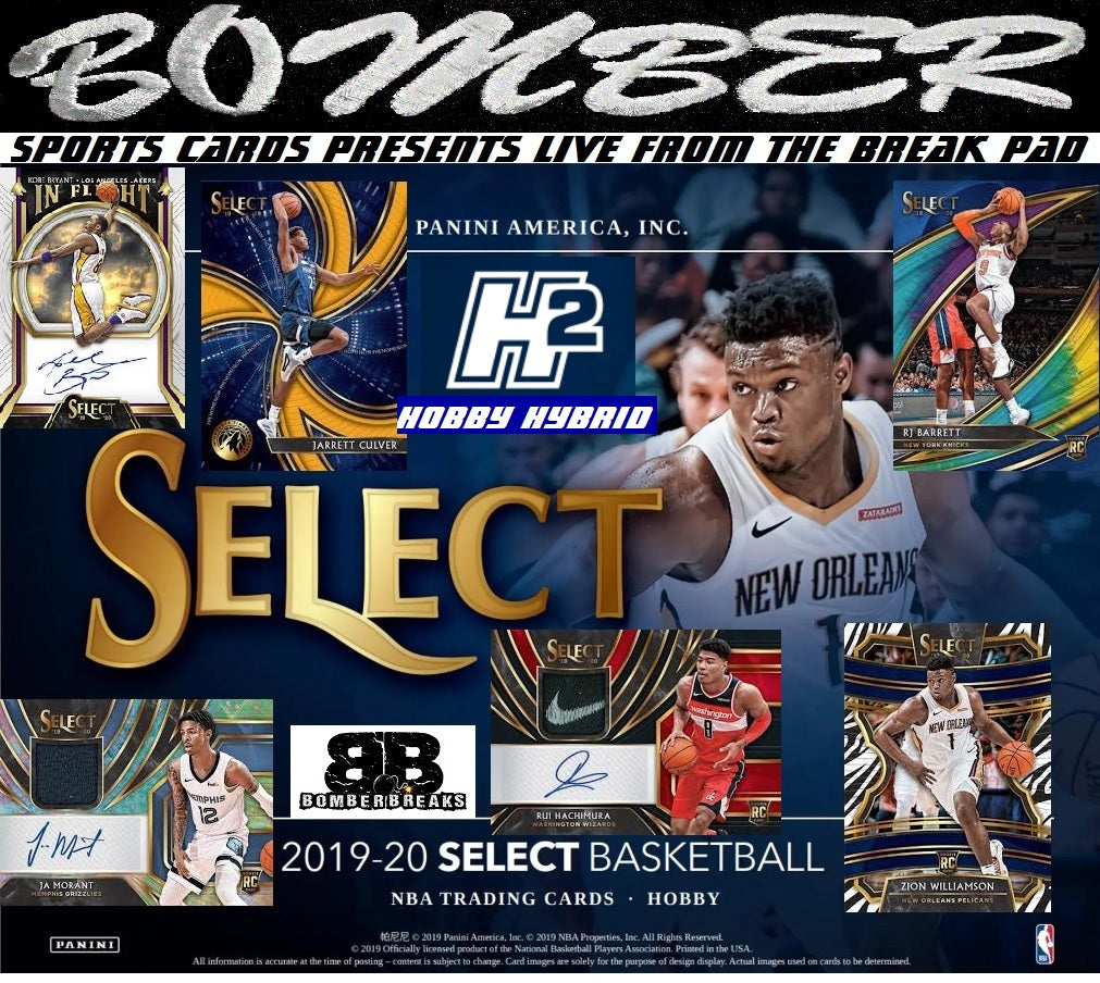 PANINI SPRING TRAINING ROAD TRIP - EXCLUSIVE 2019/20 Panini Select Basketball Hybrid 10 Box Half Case Break - Random Tiered Team #10 - Live 4/1/20