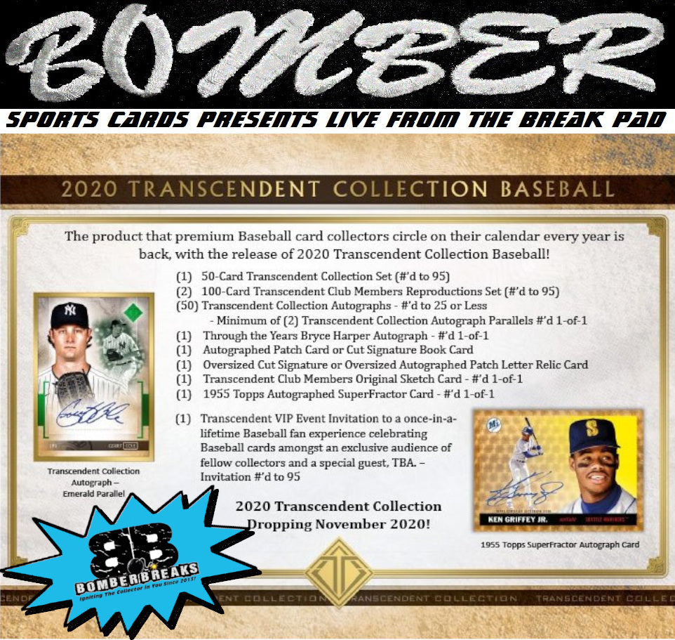 2020 Topps Transcendent Baseball Case Break - Random Hit #3 - Live TBA