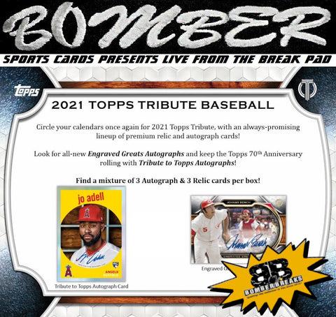 SUNDAY NIGHT - 2021 Topps Tribute Baseball 3 Box Half Case Break - Random Team #5 - Live 4/25/21