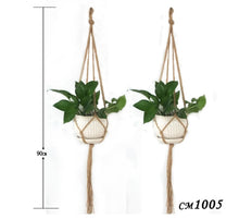 Load image into Gallery viewer, Macrame Flower Pot Woven Basket Net Bag Long Plant Fresh Home Garden Woven Hanging Basket Boho Decor Plant Flower Pot Net Bag