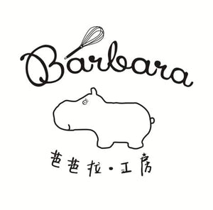 Barbara Baking Studio