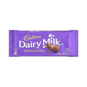 Cadbury Dairy Milk Imported Chocolate Bar, 165 g