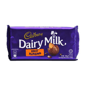 Cadbury Dairy Milk Roast Almond Bar, 165 g