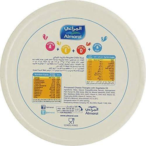 Almarai Triangle Cheese 8 Portions 120g (Pack of 5)-Krave Bites