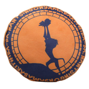 The Lion King Cushion - Rafiki