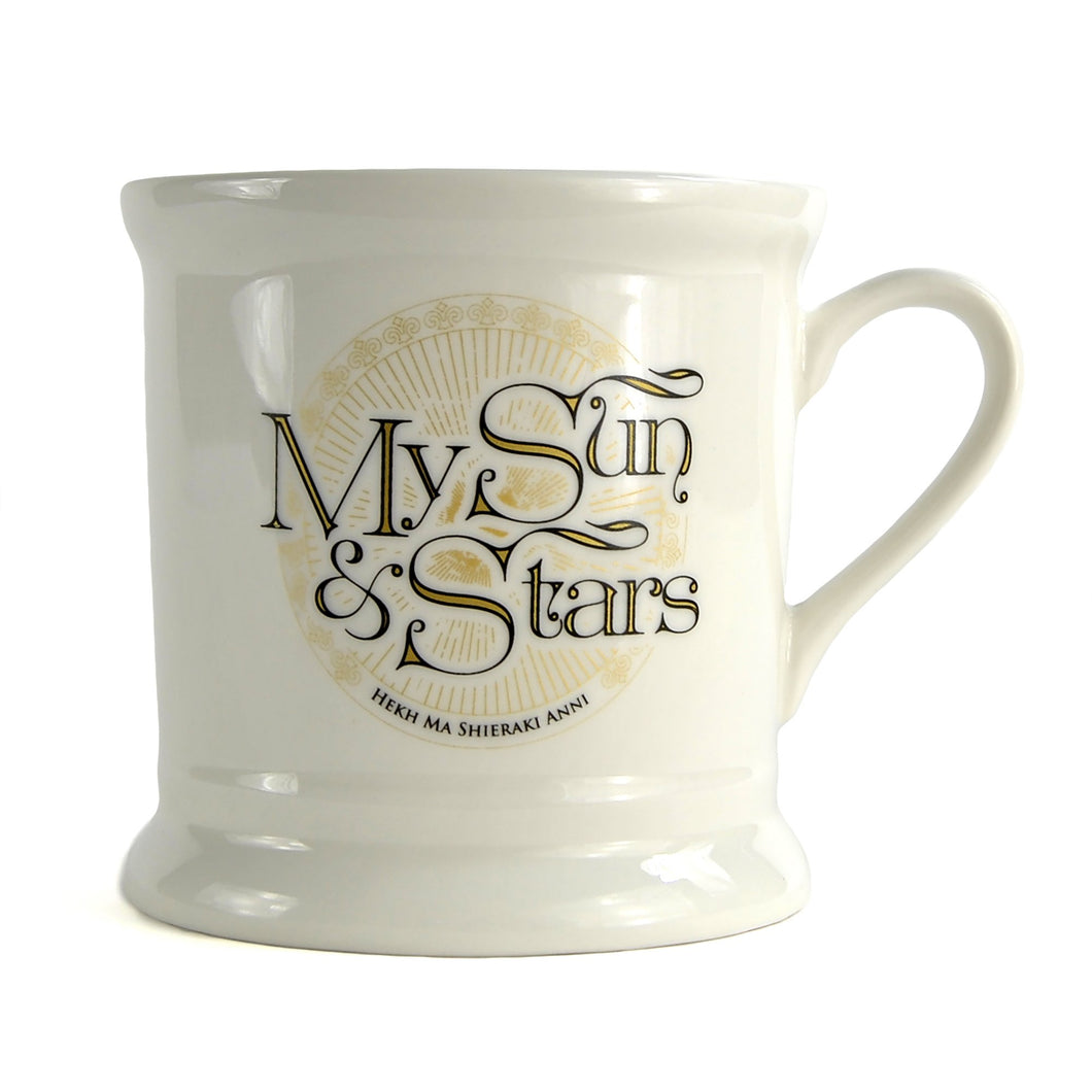 Game of Thrones Vintage Mug - My Sun & Stars