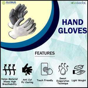 PU Coated Hand Gloves | Pack of 2 (Pairs 432 Mega Combo Offer)
