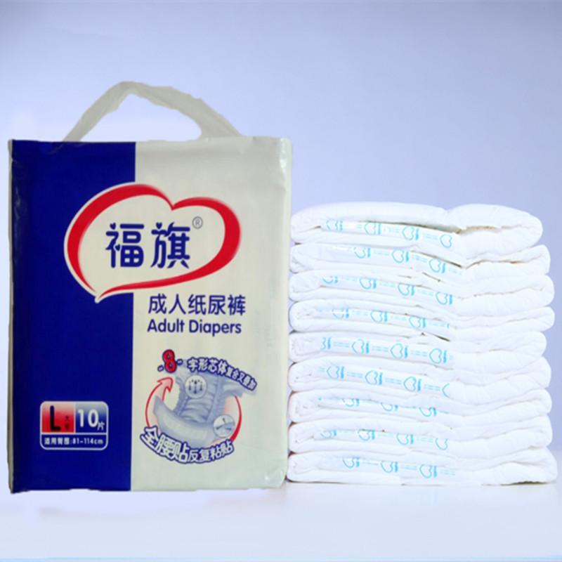disposable adult diaper and its packaging.