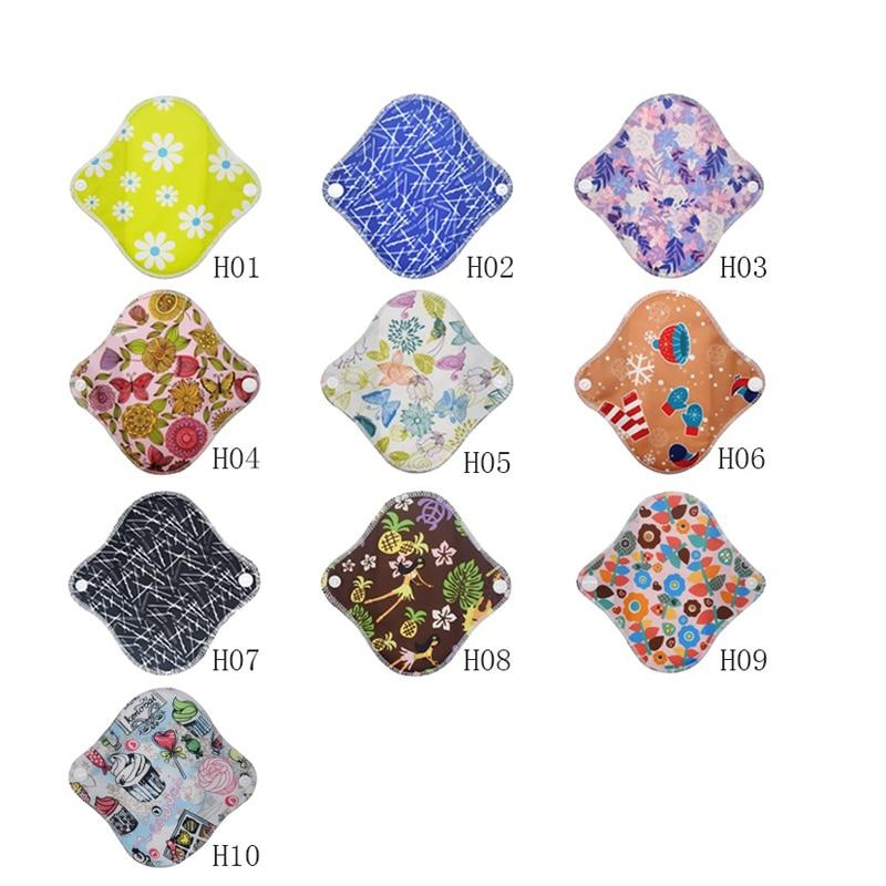 all the different designs of the reusable and washable elderly incontinence bamboo charcoal sanitary panty liner.
