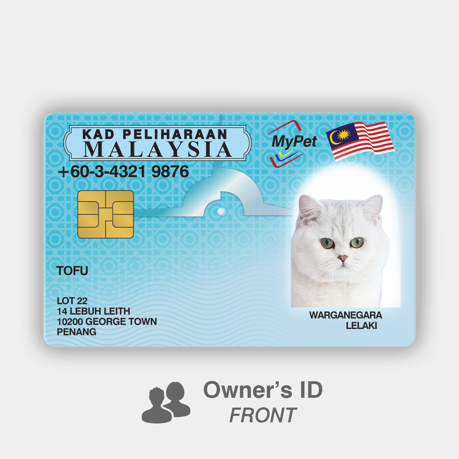 MyKad Pets - (Owner's ID - Front)