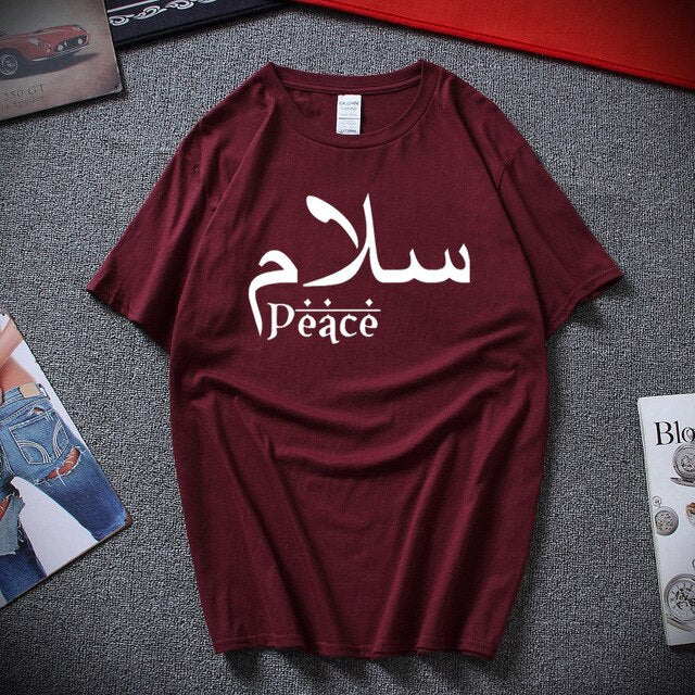Salam Peace  T shirt