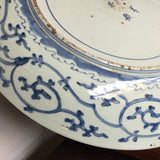 p0290 古伊万里染付大皿(松竹)【Old Imari blue and white big plate, bamboo and pine tree】