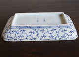 p0230  古伊万里赤絵長皿五客【Old Imari rectangular dishes, 5 pieces set】