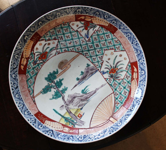 p0286.団扇図赤絵大皿【Large imari plate with UCHIWA design】