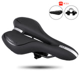 HILAND Comfortable Bike Saddle